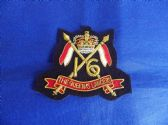 16th / 5th QUEEN'S ROYAL LANCERS BLAZER BADGE
